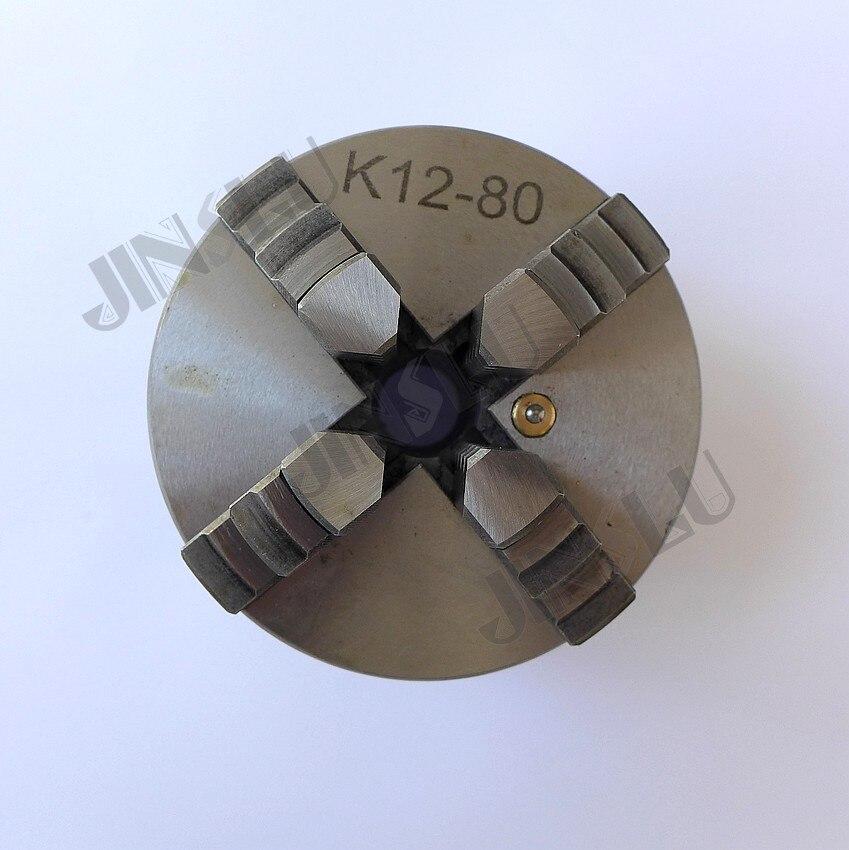 Free shipping Manual 4 Jaws Self-center Lathe Chuck 80mm K12-80 3''inch