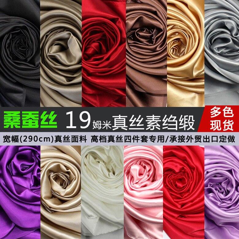 19mm 290cm wide silk fabric 100% silk  pure silk satin sleep clothes cloth