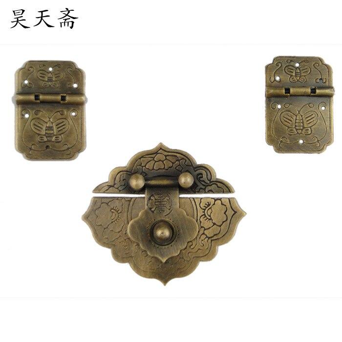 [Haotian vegetariano] bronce chino antiguo caja de joyería accesorios caja de latón hebilla HTN-075