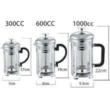Selecteer Koffie Puer Thee Maker Oolong Thee Infuser Glas Waterkoker Franse Pers Groene Thee Filter Zeef Espresso Koffie Keuken