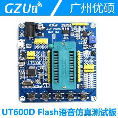 Placa de Teste Simulado do Flash Download MP3/Chip de Voz de Controle de Porta Serial TTL para UT600D