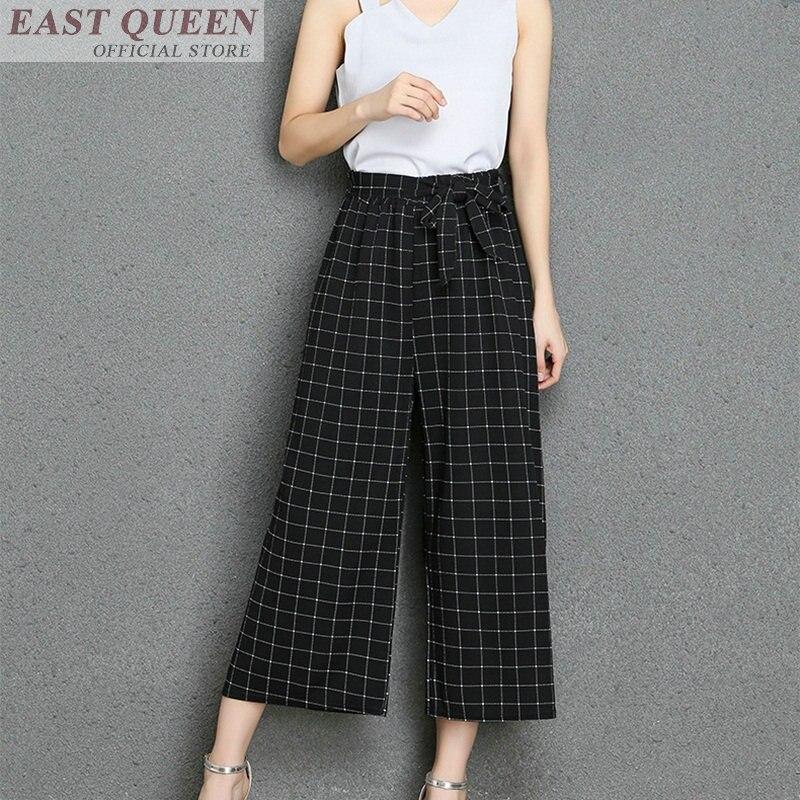 Клетчатая одежда, брюки-карго с широкими штанинами