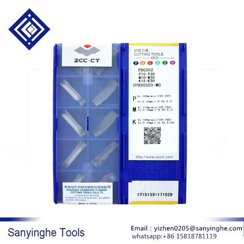 ZPHS0503-MG YBG302 شحن مجاني عالية الجودة cnc شفرة cnc كربيد تحول إدراج فراق و الحز إدراج (10 قطعة/السلع)