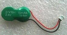 2 uds nueva batería para VARTA 2/V15H 2/V15H 2,4 V 15mah NI-MH batería Botón de memoria baterías envío gratis