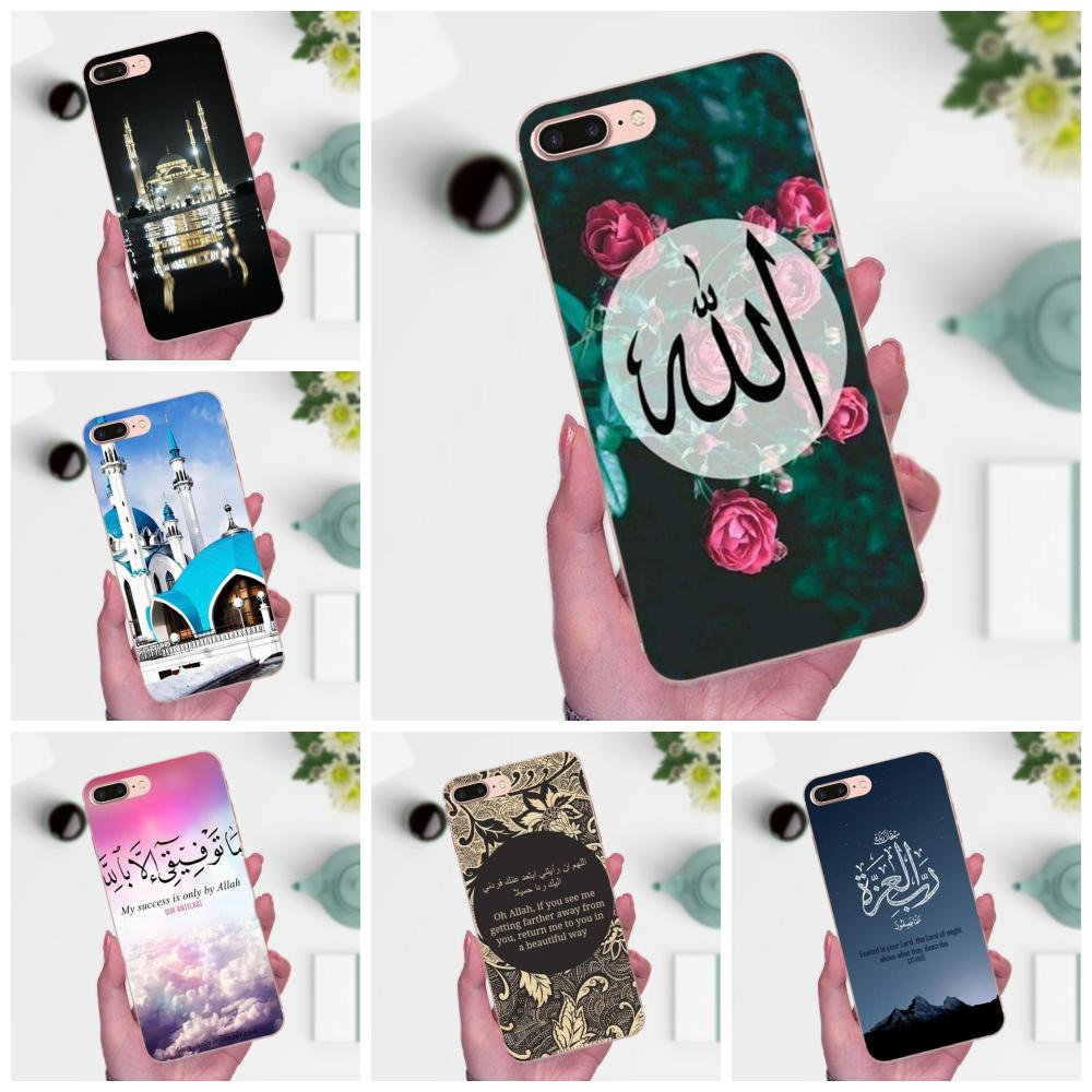 Arabe Coran Islamique Citations Musulman Fleur Sceneary Pour Galaxy J1 J2 J3 J330 J4 J5 J6 J7 J730 J8 2015 2016 2017 2018 mini Pro
