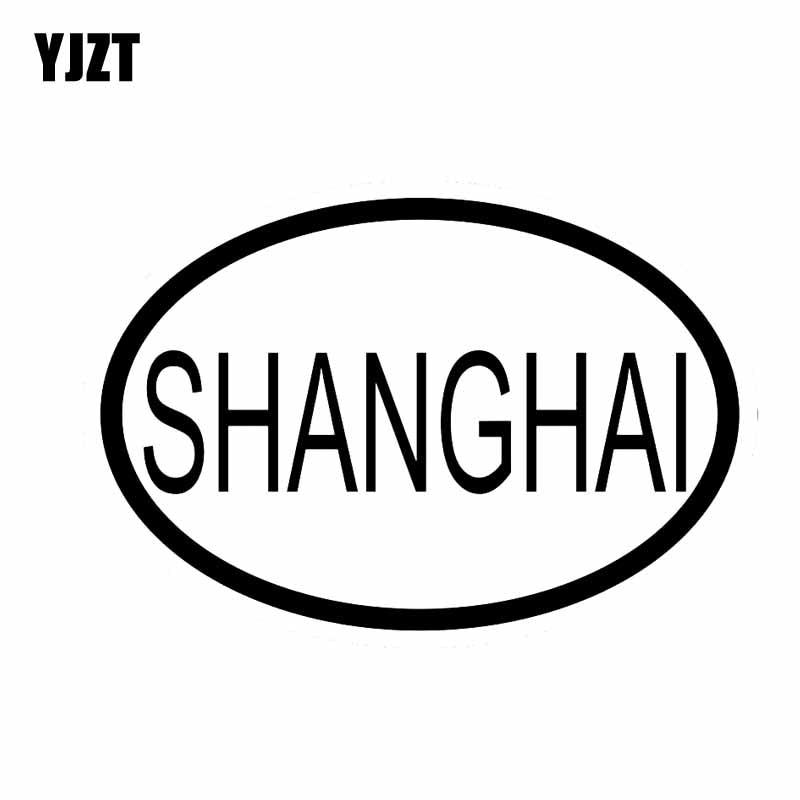 YJZT 13.9CM*9.4CM SHANGHAI CITY COUNTRY CODE OVAL CAR STICKER VINYL DECAL Black Silver C10-01305