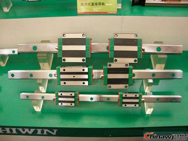 CNC HIWIN EGR20-800MM Rail linear guide from taiwan