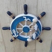 1 шт. деревянная средиземноморская лодка, рыболовная сеть, спасательный круг, домашняя стена, морское украшение, якорь, руль MP 002