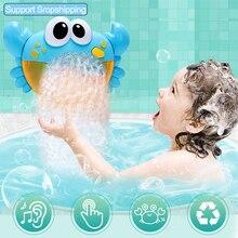 Machine à bulles crabes musique lumière électrique fabricant de bulles bébé enfants en plein air natation baignoire savon Machine avec musique eau jouet mignon
