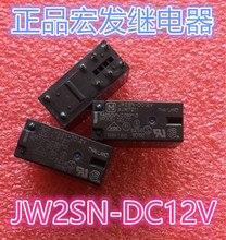 JW2SN-DC12V AJW7211 Relay 5A 12V JW2SN-DC12V