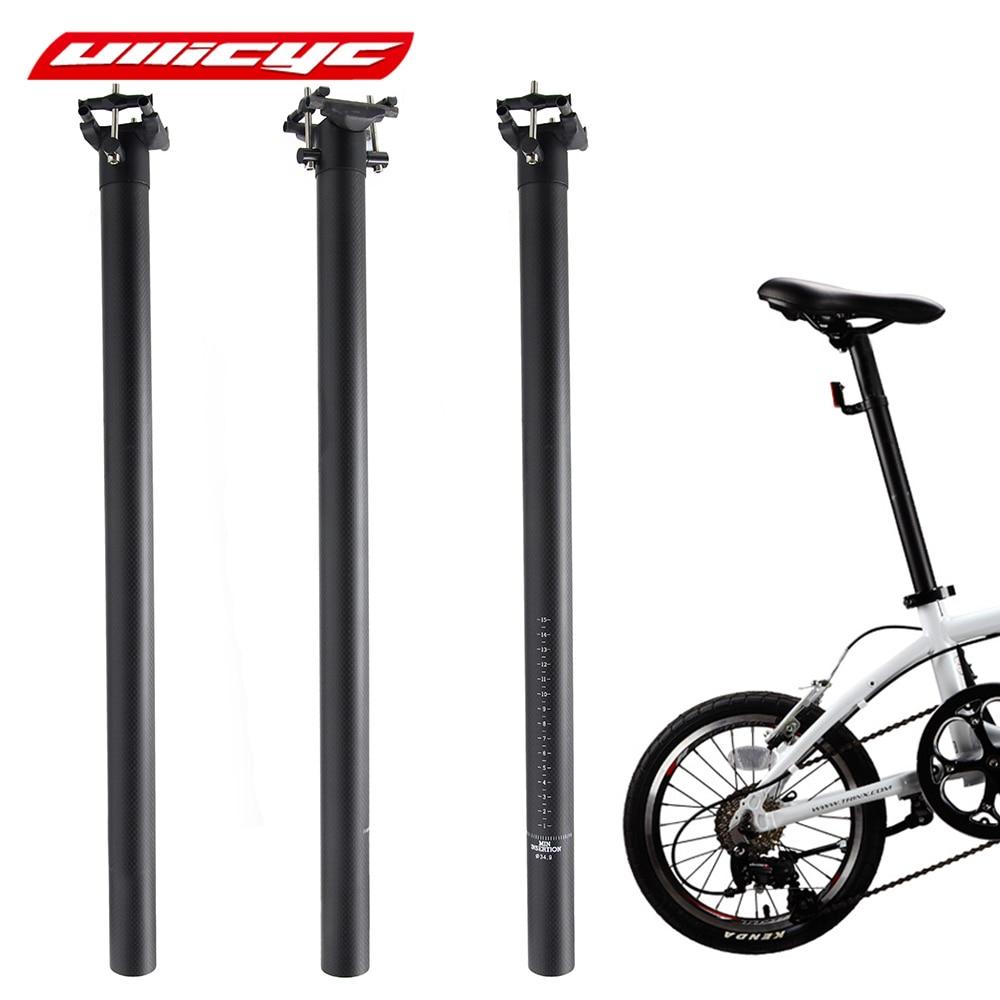 Ullicyc-tija de sillín mate para bicicleta, poste de asiento de bicicleta plegable de fibra de carbono, 33,9x34,9 MM, Color negro SZG76