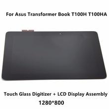 Nouveau 10.1 pouces tablette tactile verre numériseur panneau + LCD écran écran de remplacement pour Asus Transformer livre T100H T100HA