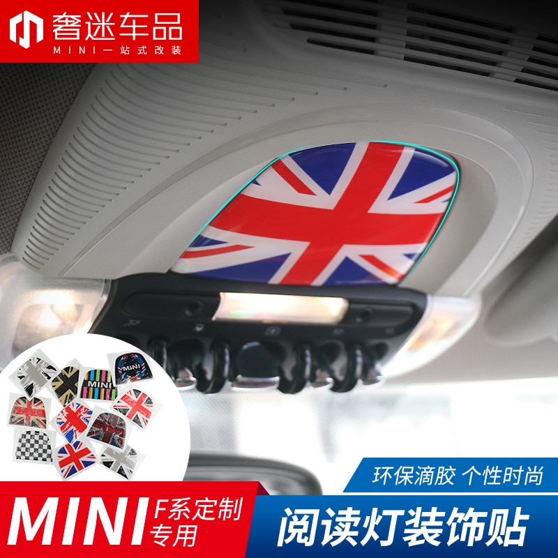 1 Uds pegamento 3D luz de lectura de coche decoración pegatinas Auto accesorios para BMW MINI cooper clubman countryman f54 f55 f60 f56