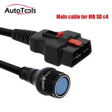 Кабель для подключения MB sd компактный C4 OBD2 16 контактный основной кабель для MB Star SD C4 Основной Тестовый Кабель автомобильный диагностический кабель