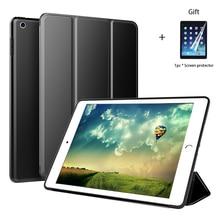 Tablet case For iPad mini5 Silicone Soft Back Slim Pu Smart Cover Sleep wake for iPad Mini 5 A2133 A2124 + 1 Screen protector