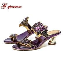2019 Fashion Summer Sandals Purple Rhinestone Flower Block Heel Summer Dress Slipper Magazine Show High Heels Bridesmaid Shoes
