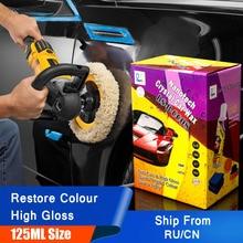 Étoile montante RS-B-CC08 voiture cire Auto soin voiture peinture nettoyage et détaillant pâte automobile cire Nanotech cristal voiture cire 125ml Kit