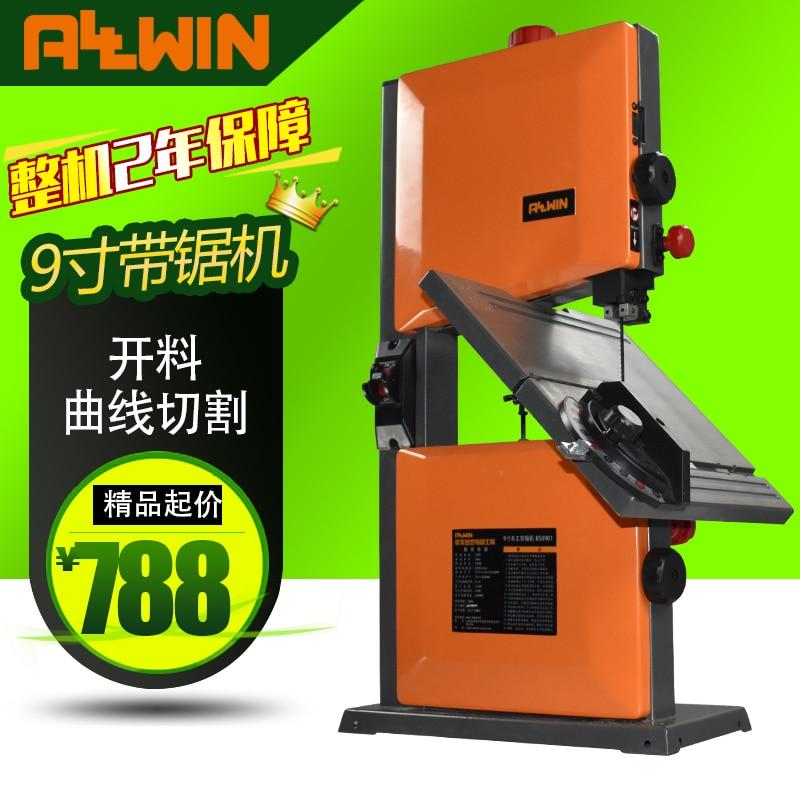 350W9 inch woodworking band saw machine jig saw cutting saw enlarge