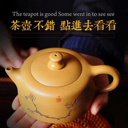 Yixing Zisha-طقم شاي كونغ فو ، إبريق شاي سماوي ، طقم شاي يدوي بالكامل ، شحن مجاني