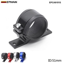 "Epman Racing 2"" 51mm ID Aluminium Bracket Clamp Cradle Holder For Fuel Pump Fuel Filter EPCA9151S"