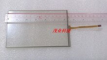 Lécran tactile original MT4414T MT4414TE écran tactile en verre machines écran tactile équipement médical industriel