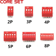 5 개/몫 2 행 토글 dip 스위치 2 3 4 5 6 8 핀 p 2.54mm 피치 위치 방식 dip 적색 청색 스냅 스위치
