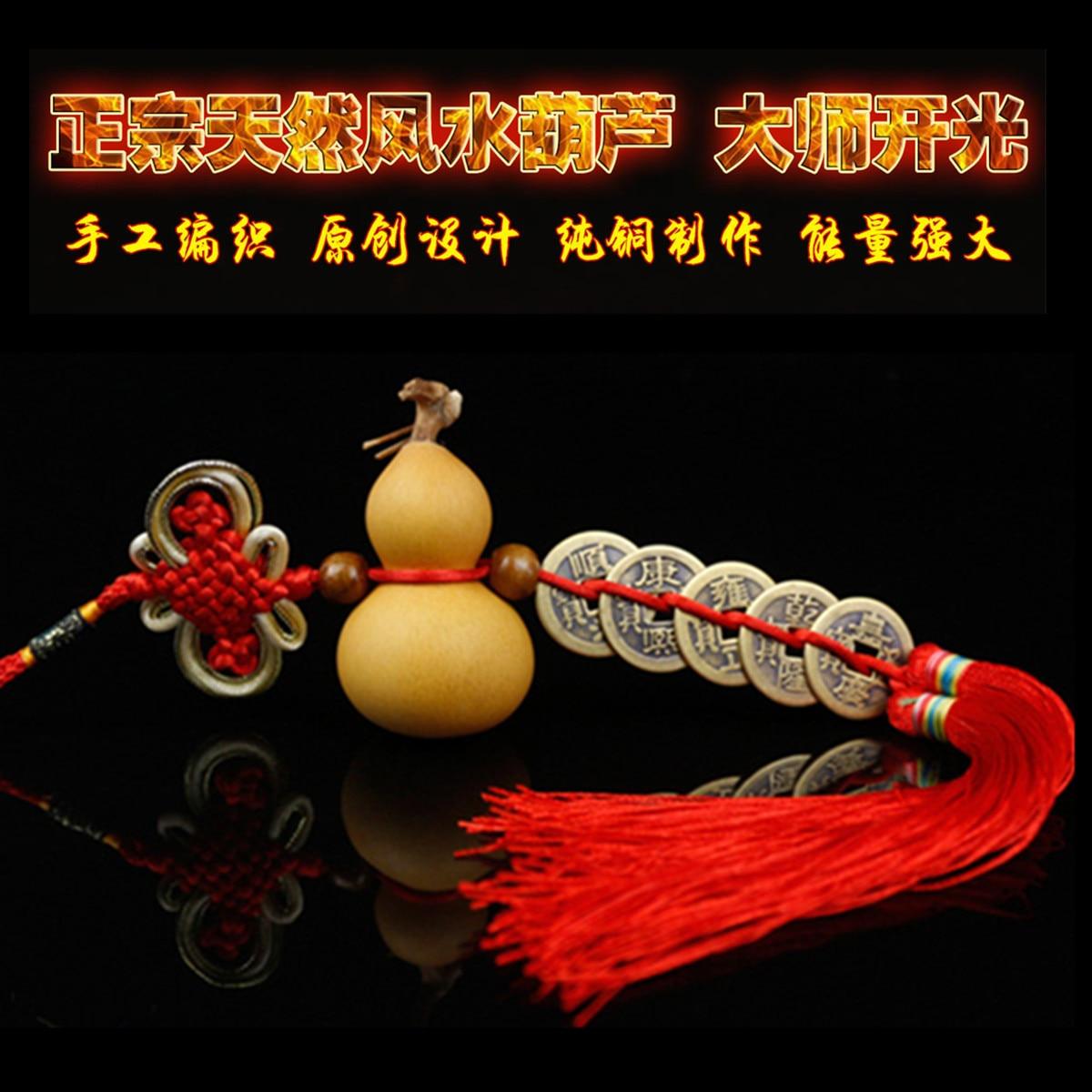 Um natural calabash cabaça artesanato decoração feng shui pingente wenwan mobiliário doméstico cinco moedas dinheiro casa decoração