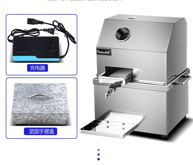 Doble potencia exprimidor eléctrico comercial de caña de azúcar de acero inoxidable de 24V y 220 v, Extractor de jugo de caña de azúcar, máquina exprimidora de azúcar