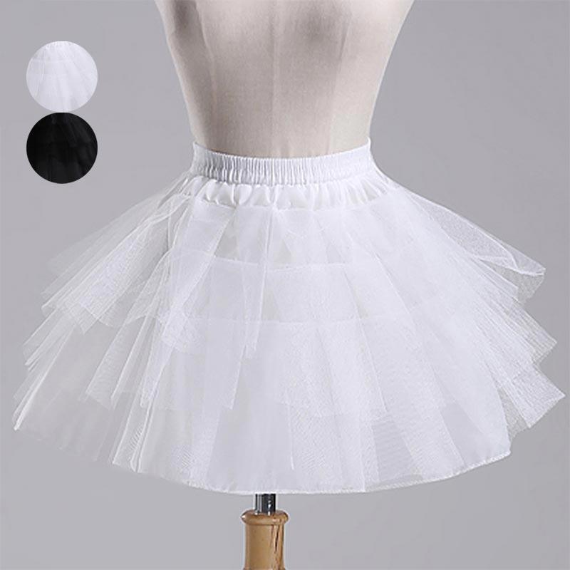 20 moda para chicas falda de princesa Color sólido cintura elástica dama de honor boda 4 capas Underskirt chica Tutu faldas de malla 7 S7JN