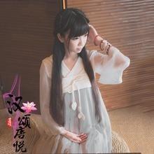 Vintage YUSHENGYAN traditionnel chinois Hanfu robe Ruqun Han dynastie Style vêtements Mori fille taille haute Long/court