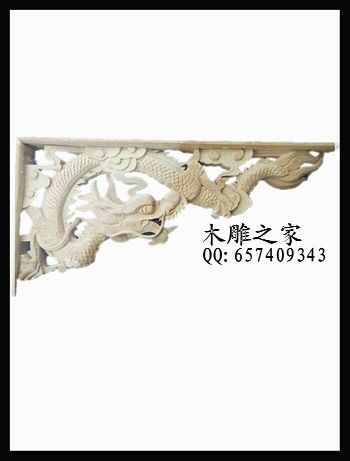 Escultura em Madeira Flor do Applique Peça de Canto do Corredor Dongyang Floral Arena Estilo Chinês Antigo Decoração Materiais Corbel