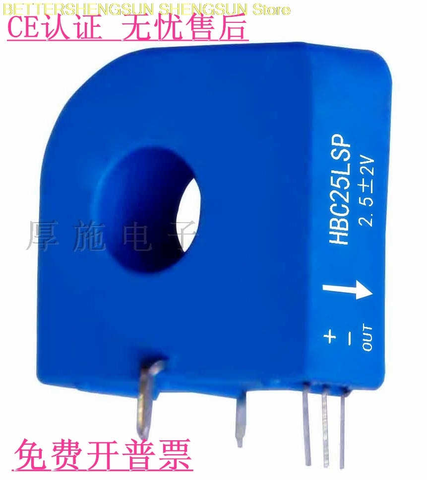 Free shipping     Current sensor Holzer HBC-LSP 6A 10A 20A ,25A 50A/0.5-4.5V output