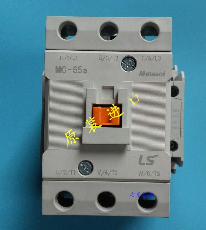 LS Electric AC Contactor MC-50A/65a