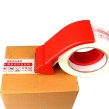 Distributeur de ruban adhésif rouleau plastique   Manuel, dispositif de scellage, presse-Carton scelleuse largeur, emballeuse Machine de découpe