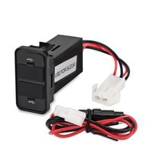 Двойной USB выход питания для автомобиля USB зарядное устройство разъем интерфейс Автомобильное зарядное устройство адаптер для Suzuki мобильного телефона автомобильное зарядное устройство