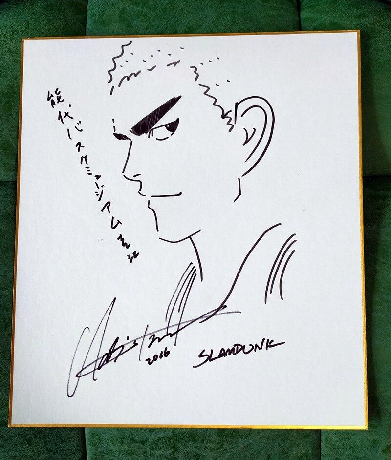 Tablero de Arte de Takehiko autografiado Shikishi C SLAM DUNK 02201901 dibujado a mano