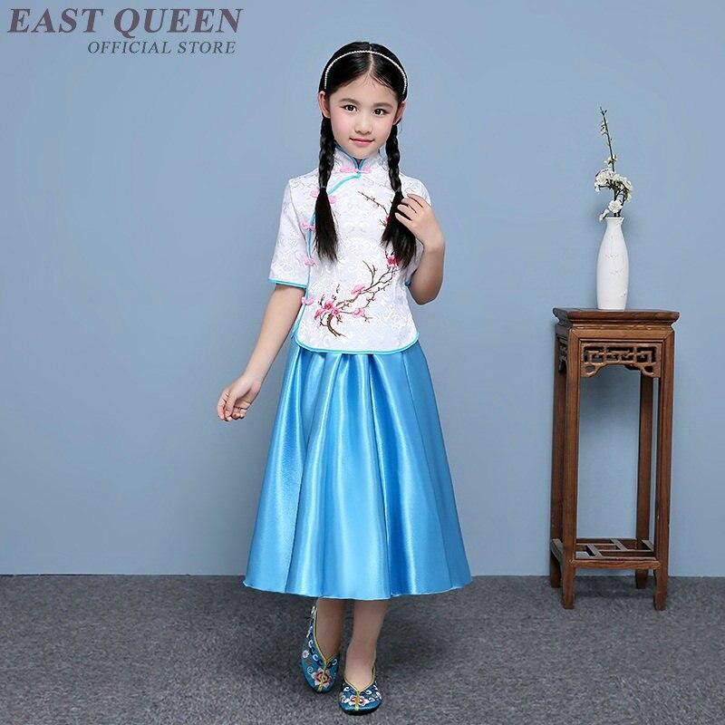 زي صيني تقليدي للأولاد ، هان ، ملابس صيفية ، مرحلة ، مهرجان ، زي وطني ، FF953