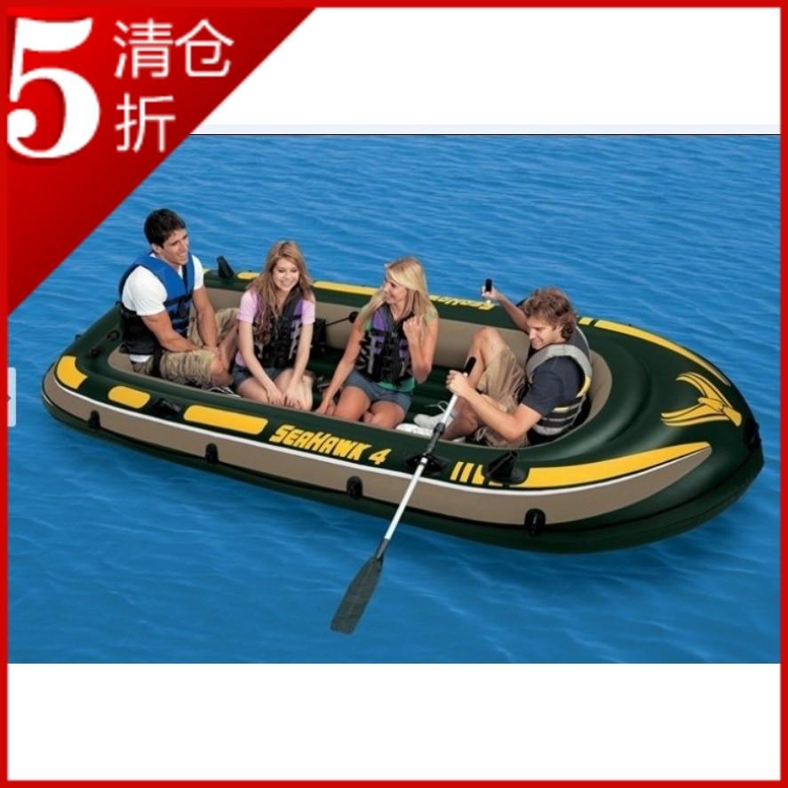 INTEX-bateau de pêche gonflable épais à quatre navires, kayak, aéroglisseur, 68351
