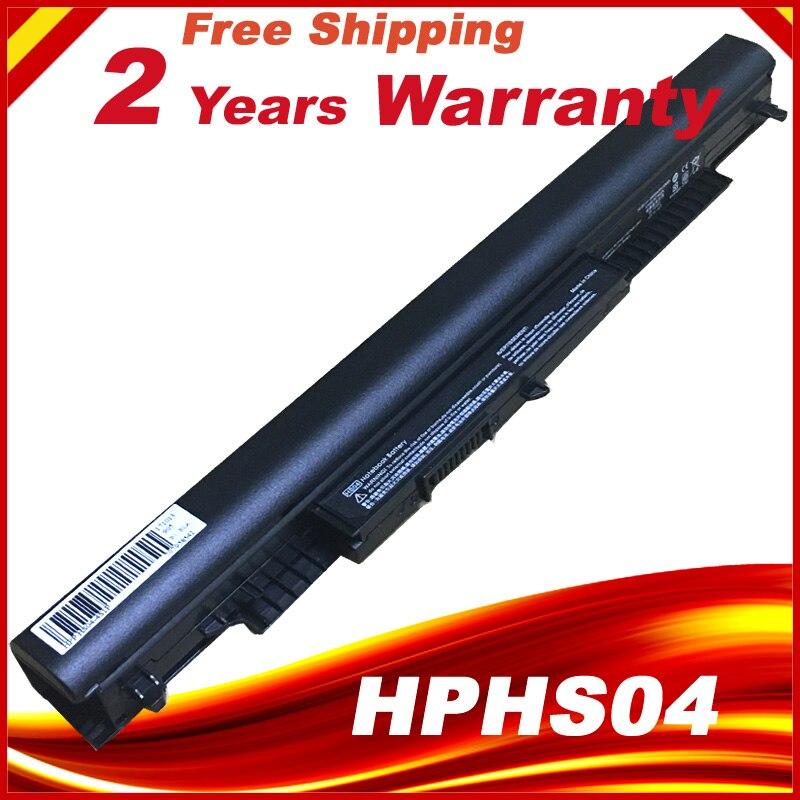 HS04 HS03 Аккумулятор для ноутбука N2L85AA 807612-831 HSTNN-PB6T HSTNN-IB6L TPN-C125 TPN-C126 TPN-C128 TPN-I119