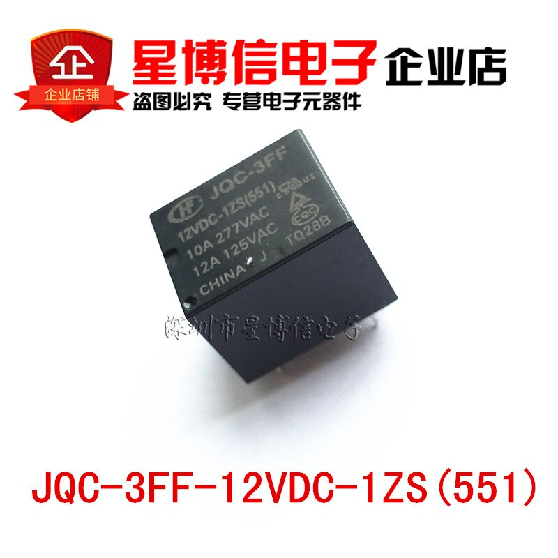 200 pcs 100% Original HF Poder Relé JQC-3FF-12VDC-1ZS JQC-3FF-012-1ZS HF3FF JQC-3FF 10A 277VAC 5PIN 12VDC hong fa