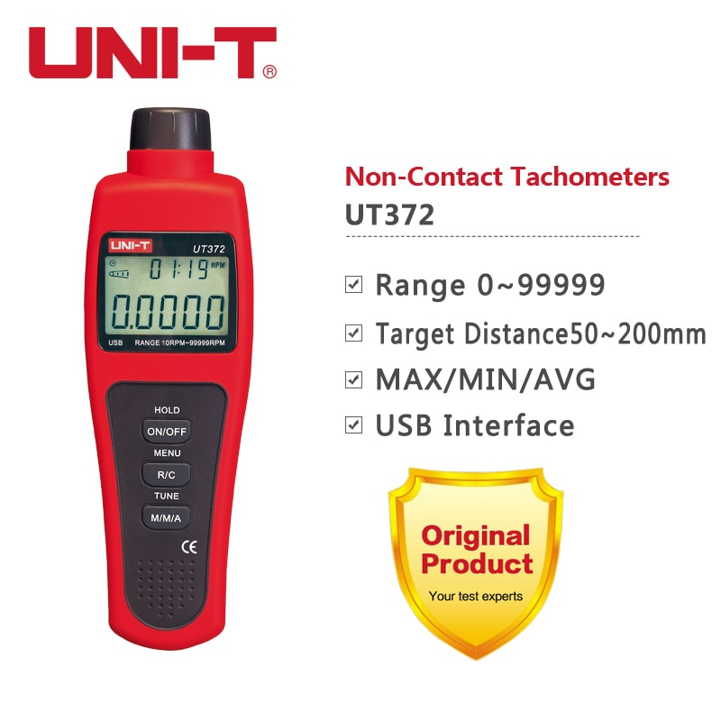 UNI-T UT372 Non-Contact Digital Tachometers Rotate Speed Measuring Meter 10-99999RPM USB Data Transmission