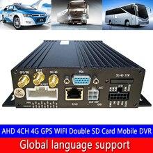 GPS AHD 4CH 4G WIFI double carte SD   Carte Mobile DVR bus/taxi hd, surveillance vidéo à distance, piste de suivi, système PAL/NTSC