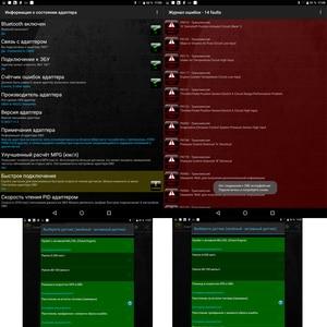 Image 5 - 2019 OBD2 ELM327 Bluetooth V1.5 авто код читателя адаптер ELM 327 1,5 Android Крутящий момент диагностический сканер ODB2 для диагностики автомобиля