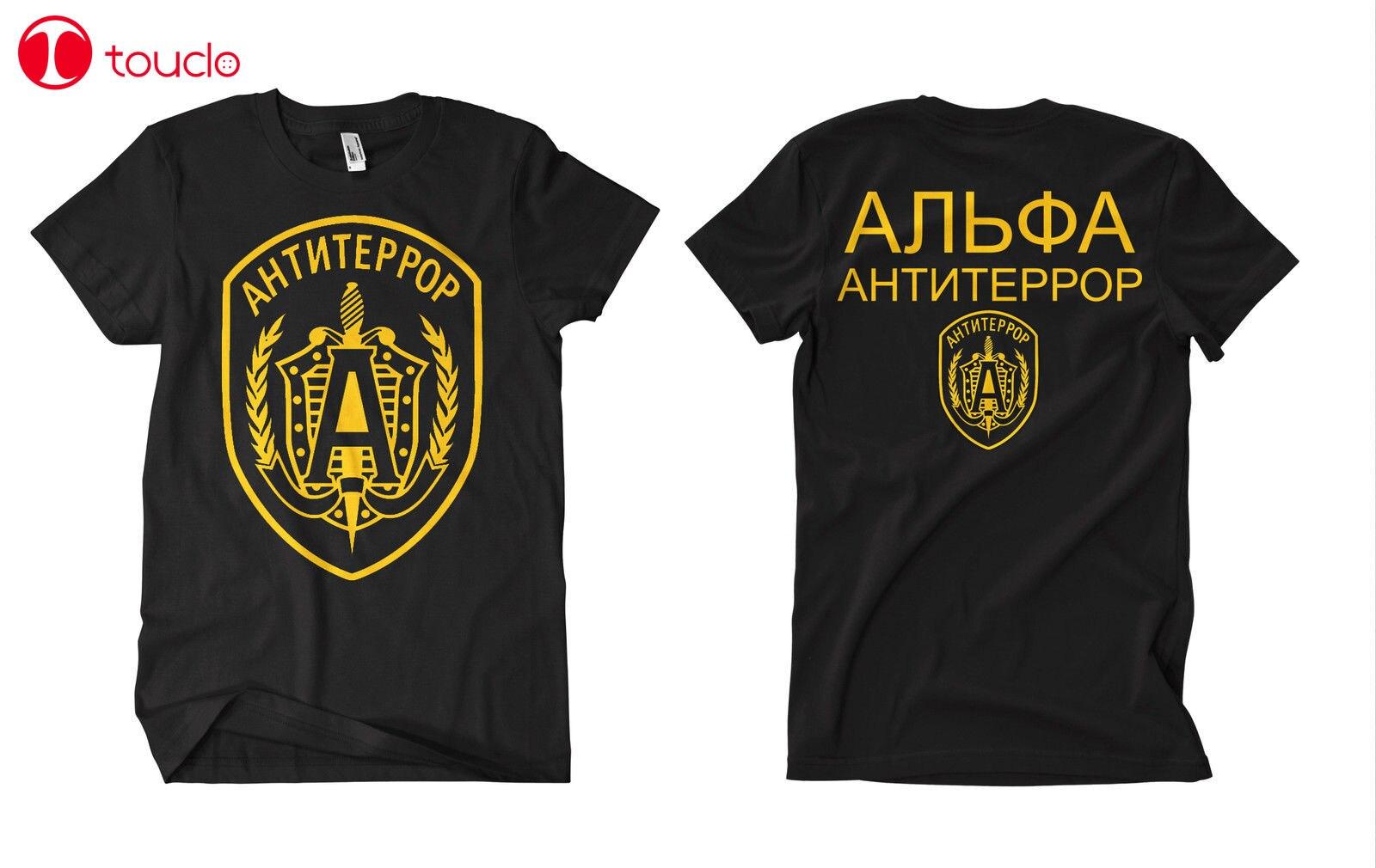 Camiseta de doble cara R novedad camiseta Spetsnas Alpha Antiterror (oro) russland Moskau Udssr Putin Fsb Gru película sudaderas con capucha