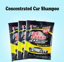 10 шт. Концентрированное автомобильное мыло для мытья под высоким давлением