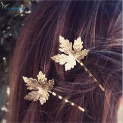Винтажное ювелирное изделие для волос серебристого и золотого цвета с кленовым листком, заколка для волос с металлическим орнаментом, зако...