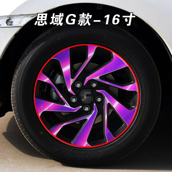 Plateado rojo azul verde púrpura marrón láser plata Carbin fibra colores 16 llantas pulgadas pegatinas para Honda Civic 2016 BA059