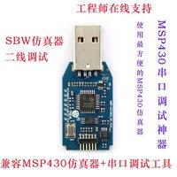 MSP430 Simulator TI Simulator MSP430 MCU JTAG SBW USB Serial Debugging SBW Simulation