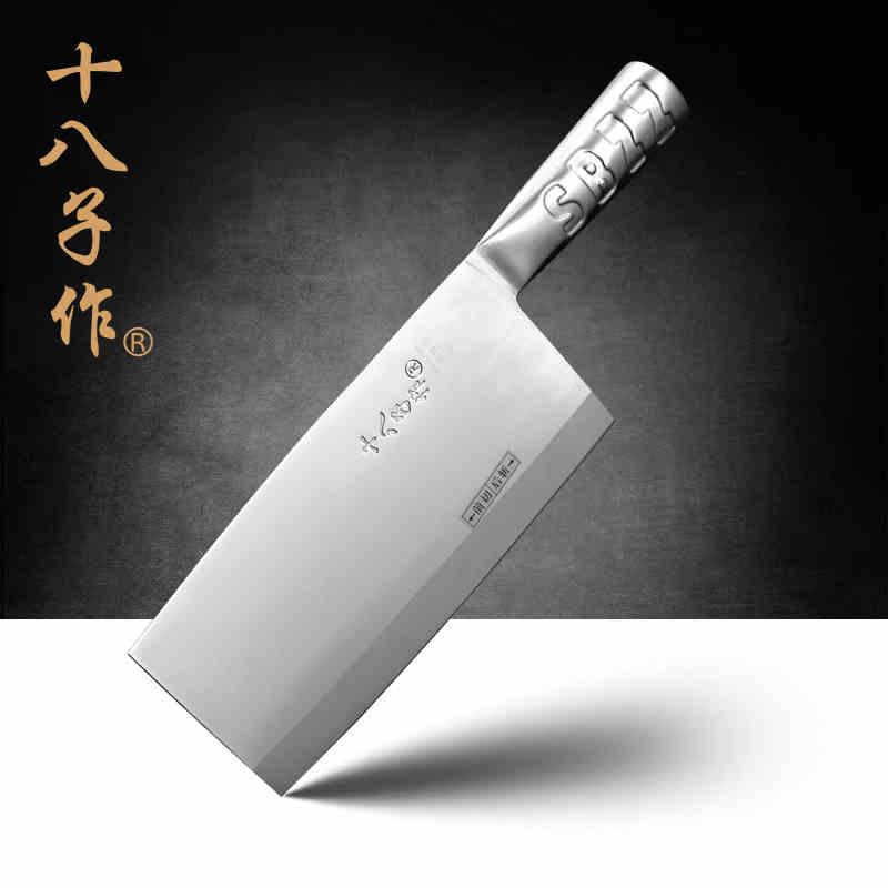 Бесплатная доставка, кухонный нож из нержавеющей стали двойного использования, мясорубка, овощерезка, многоразовые ножи шеф-повара