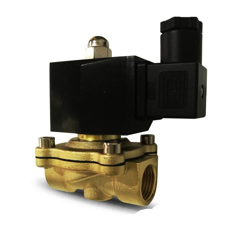 Válvula Solenoide a prueba de agua a prueba de humedad válvula de agua con bobina de sellado de plástico de cuerpo de cobre AC220V/110 V DC24V